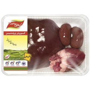 دل و جگر گوسفند کوروش پروتئین البرز - بدون جگر سفید