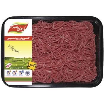 گوشت چرخ کرده گوساله کوروش پروتئین البرز مقدار 1 کیلوگرم - با ارز نیمایی