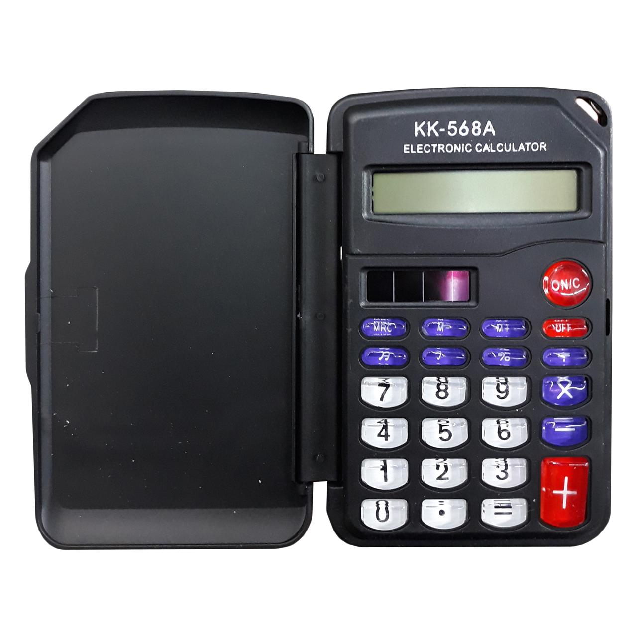 ماشین حساب مدل KK-568A