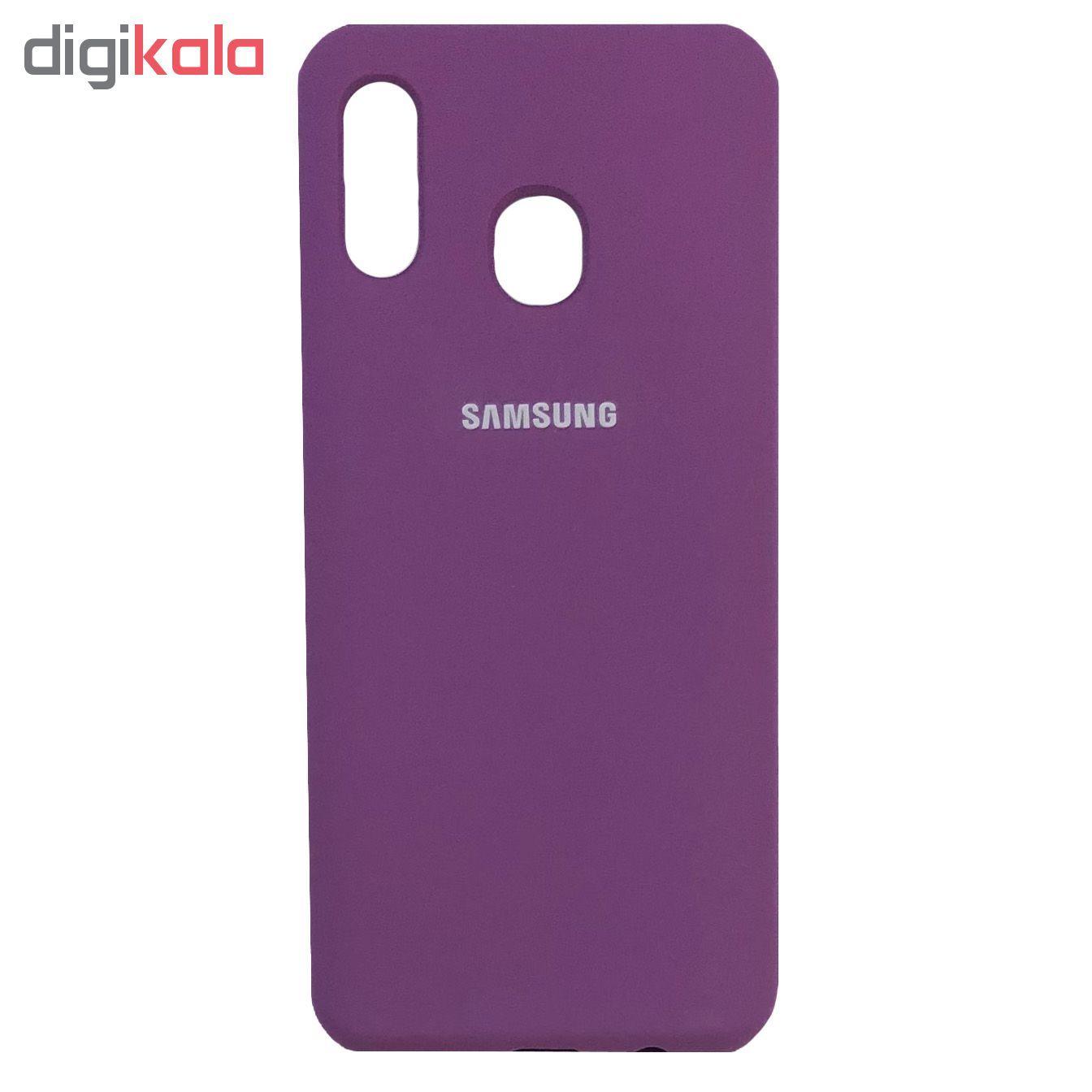 کاور مدل SIL-002 مناسب برای گوشی موبایل سامسونگ Galaxy A20/A30 main 1 1