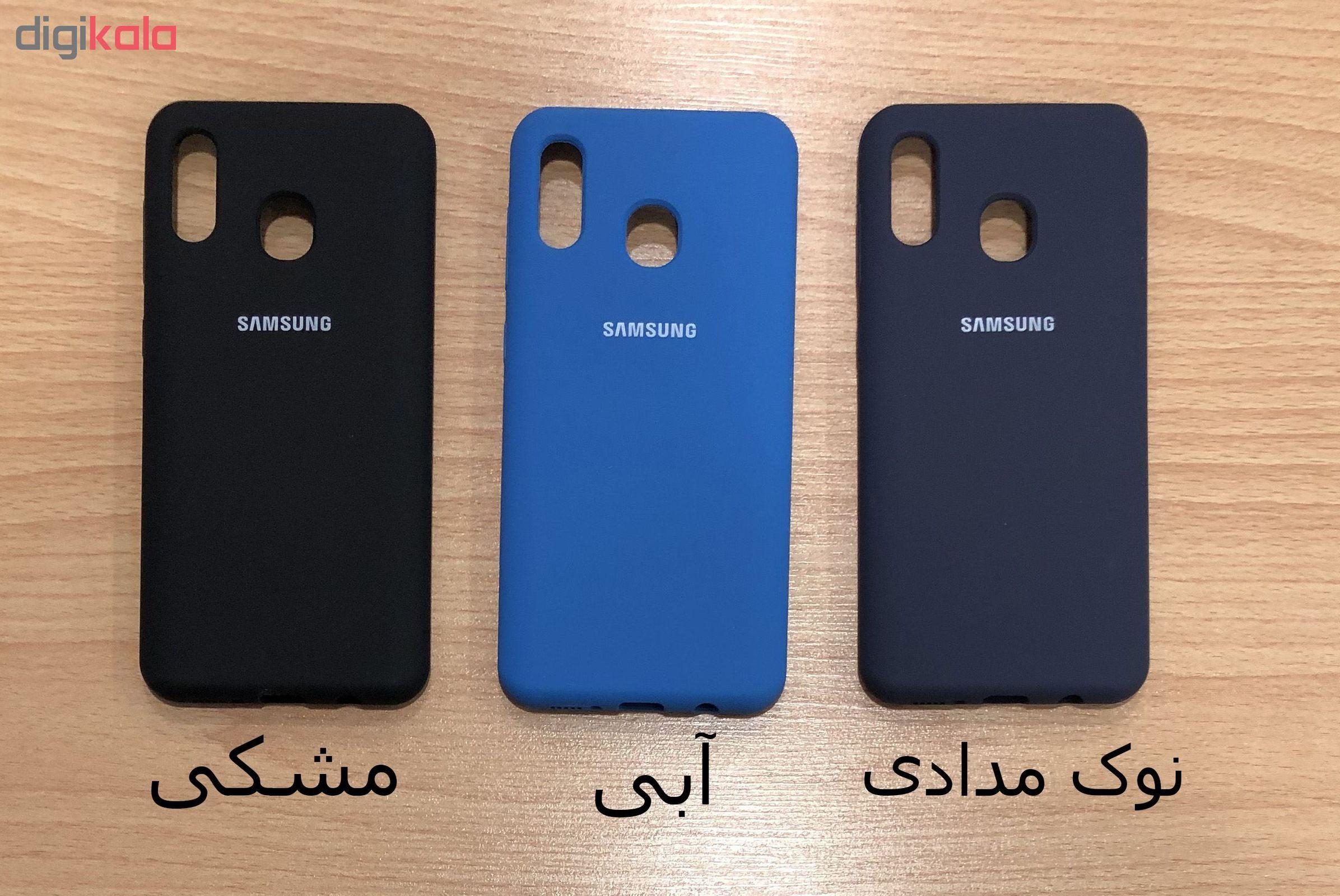 کاور مدل SIL-002 مناسب برای گوشی موبایل سامسونگ Galaxy A20/A30 main 1 2