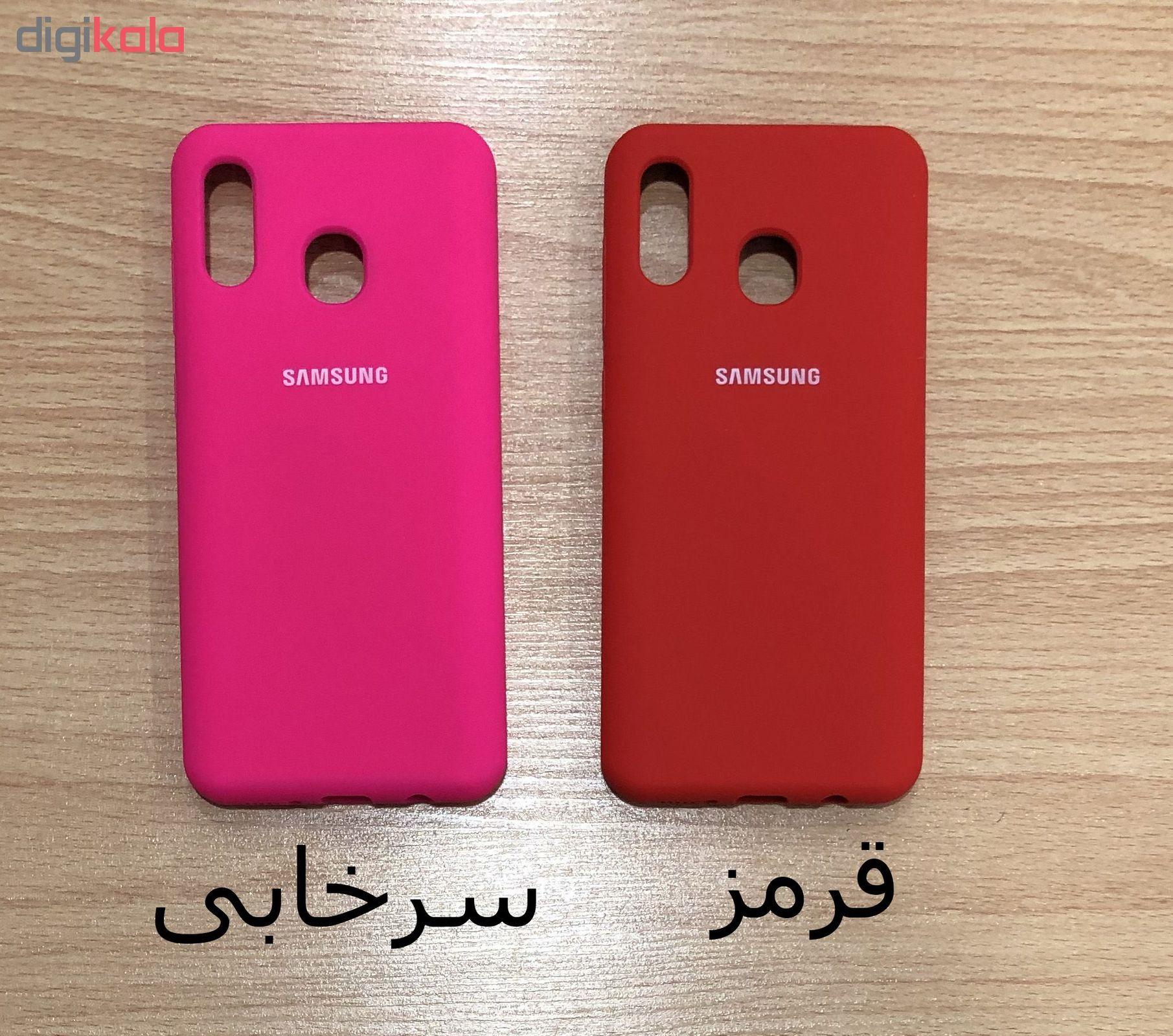 کاور مدل SIL-002 مناسب برای گوشی موبایل سامسونگ Galaxy A20/A30 main 1 3
