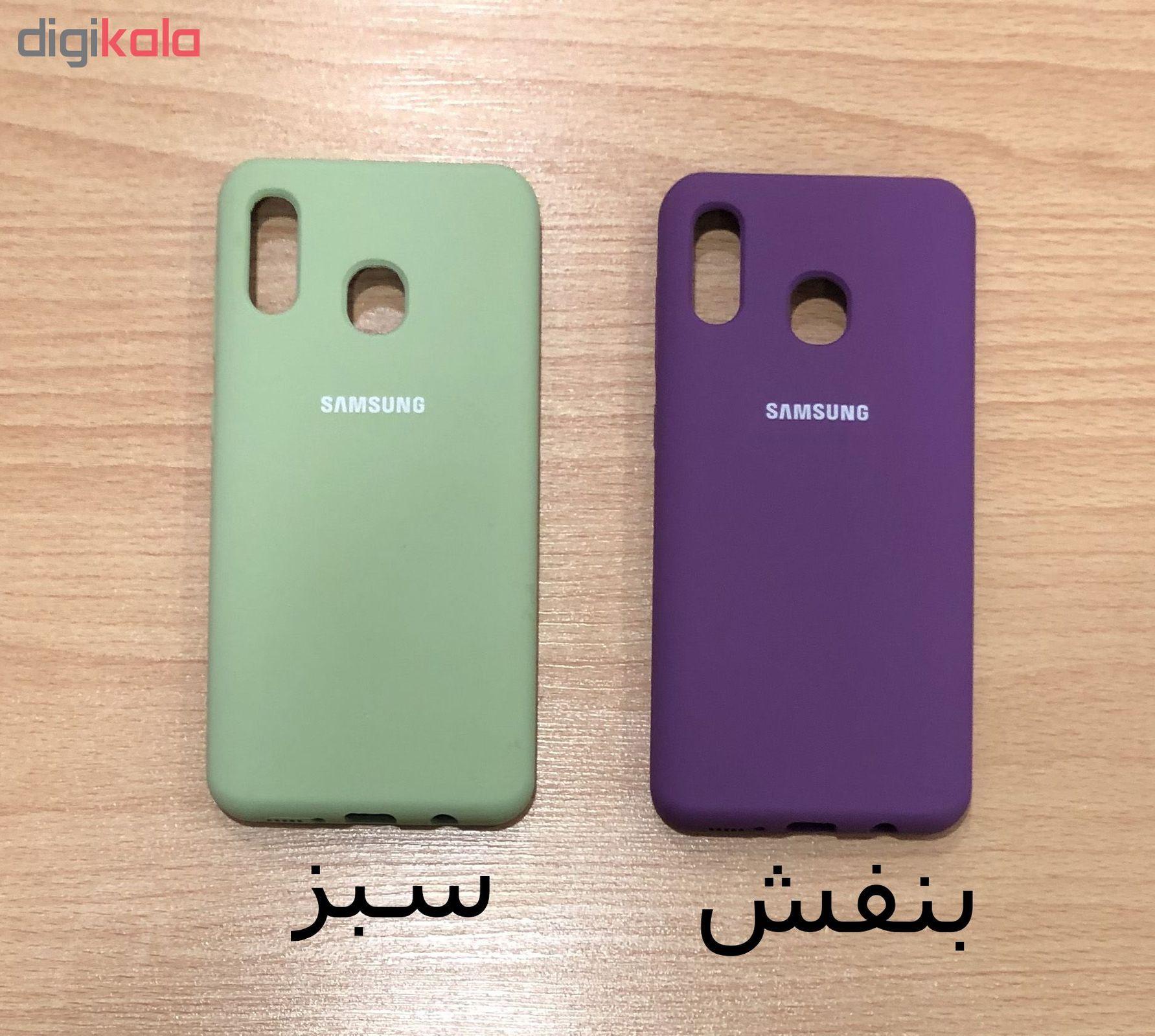 کاور مدل SIL-002 مناسب برای گوشی موبایل سامسونگ Galaxy A20/A30 main 1 4