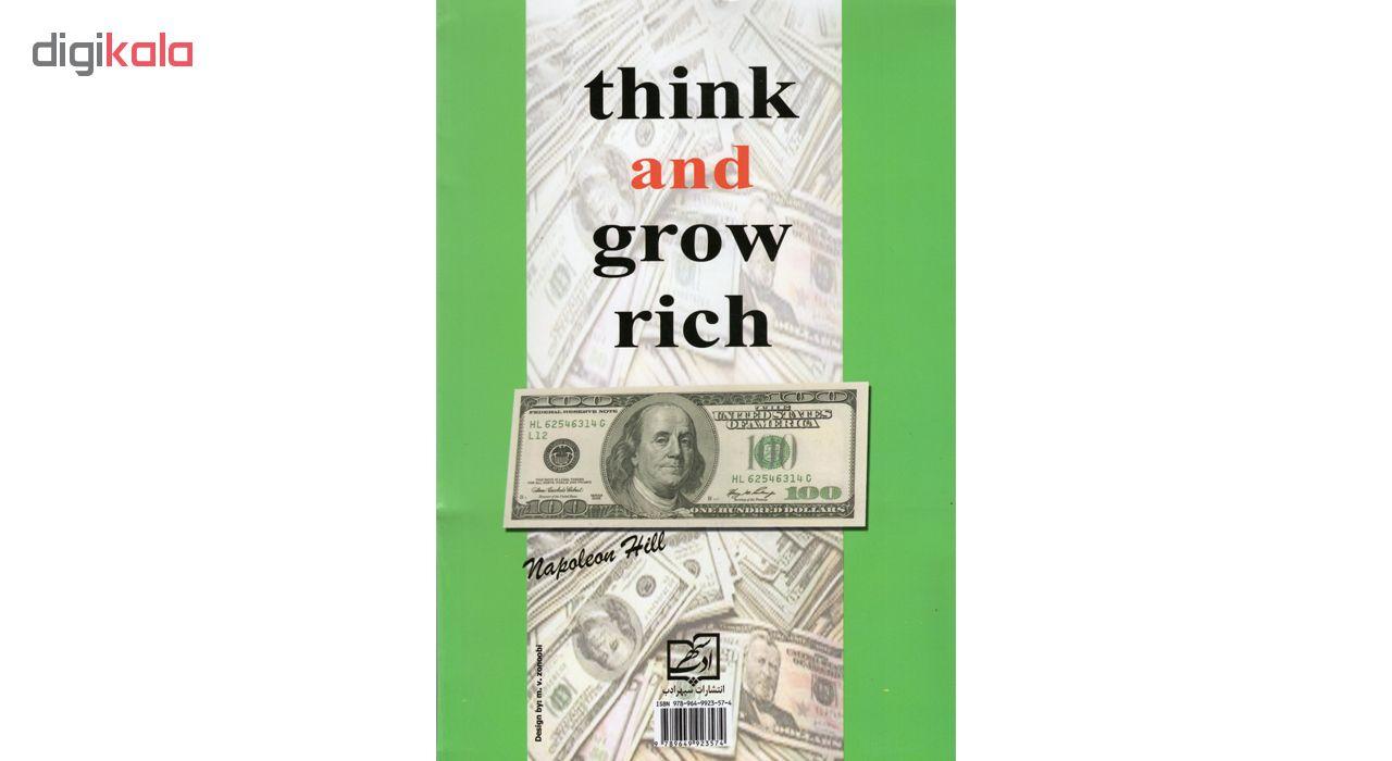 کتاب بیندیشید و ثروتمند شوید اثر ناپلیون هیل نشر سپهر ادب main 1 2