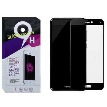 محافظ صفحه نمایش مدل Fu-01 مناسب برای گوشی موبایل آنر 8 Lite