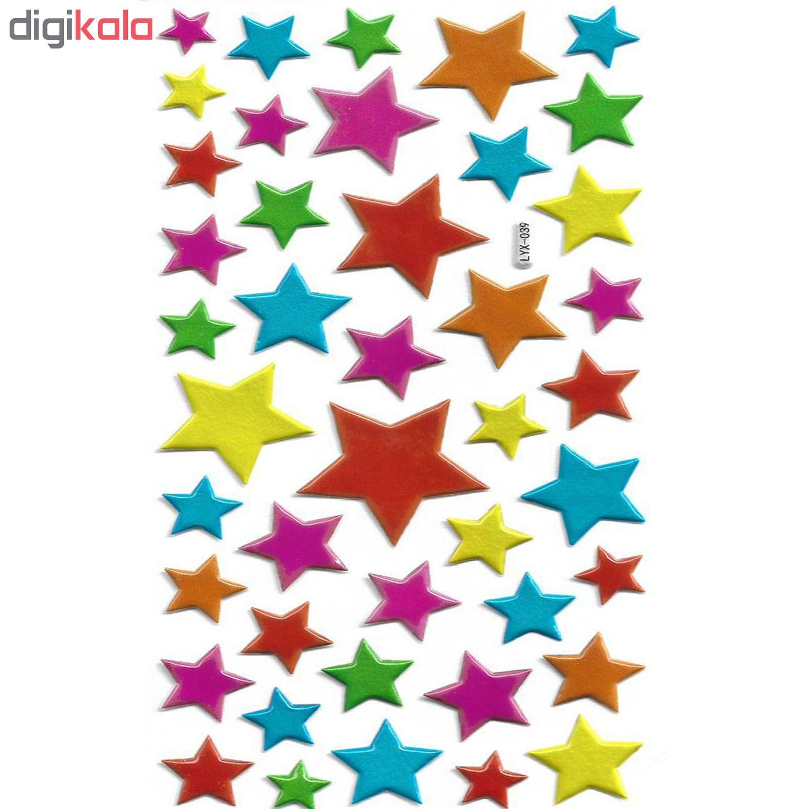 خرید اینترنتی با تخفیف ویژه استیکر کودک طرح ستاره مدل LYX 039