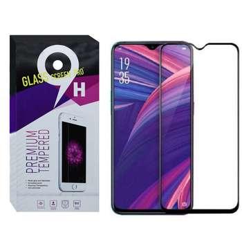 محافظ صفحه نمایش مدل Fu-01 مناسب برای گوشی موبایل هوآوی Y7 Prime 2019