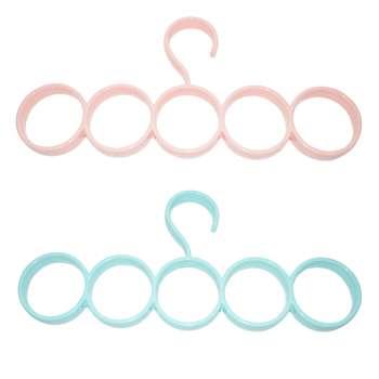 آویز شال و روسری مدل Circle Five  بسته 2 عددی
