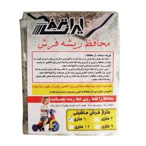محافظ ریشه فرش ایران ترمز کد 33