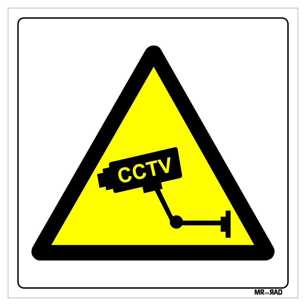 برچسب ایمنی FG طرح این مکان مجهز به دوربین مدار بسته کدLY00136 بسته دوعددی