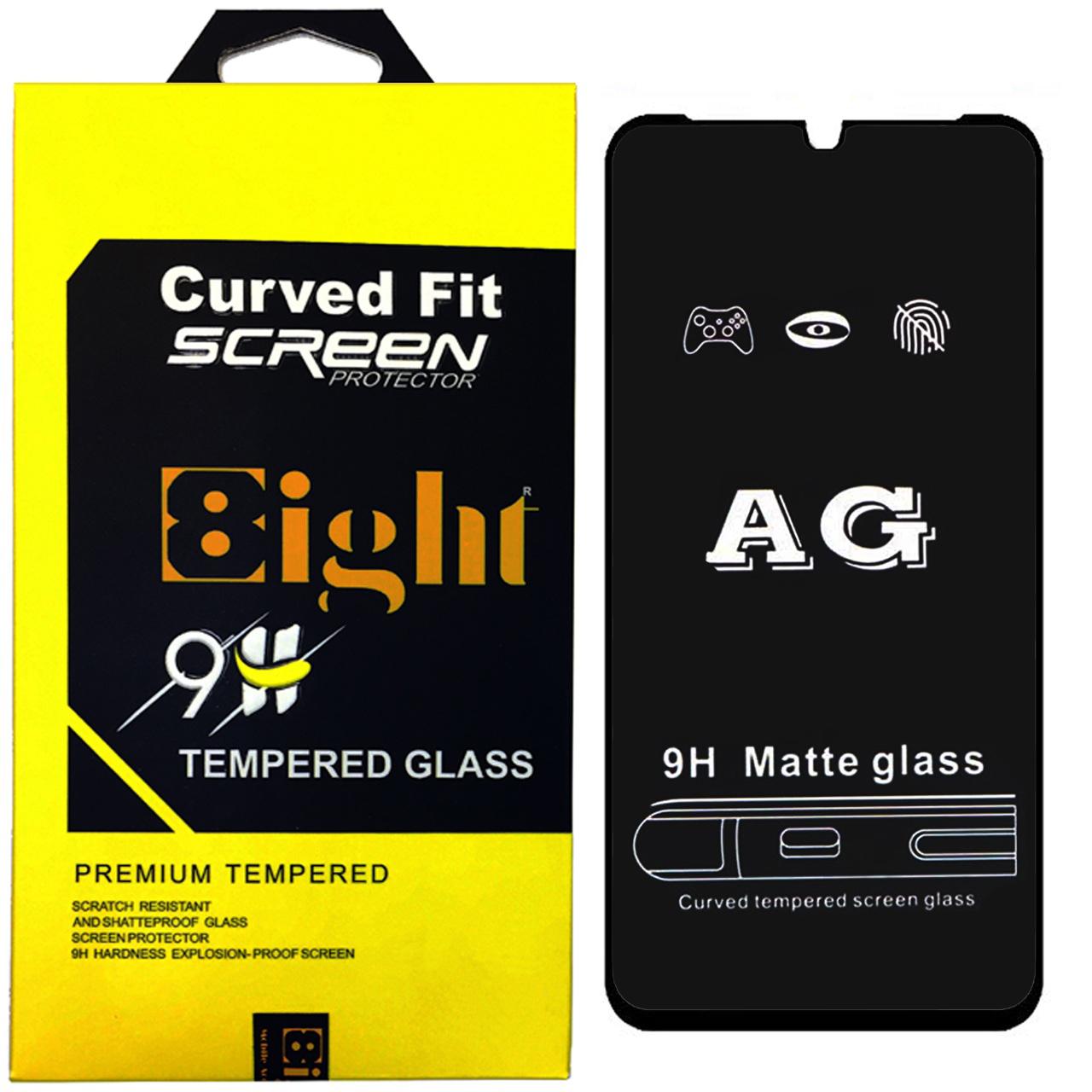 محافظ صفحه نمایش مات ایت مدل Mtt مناسب برای گوشی موبایل شیائومی Mi A3