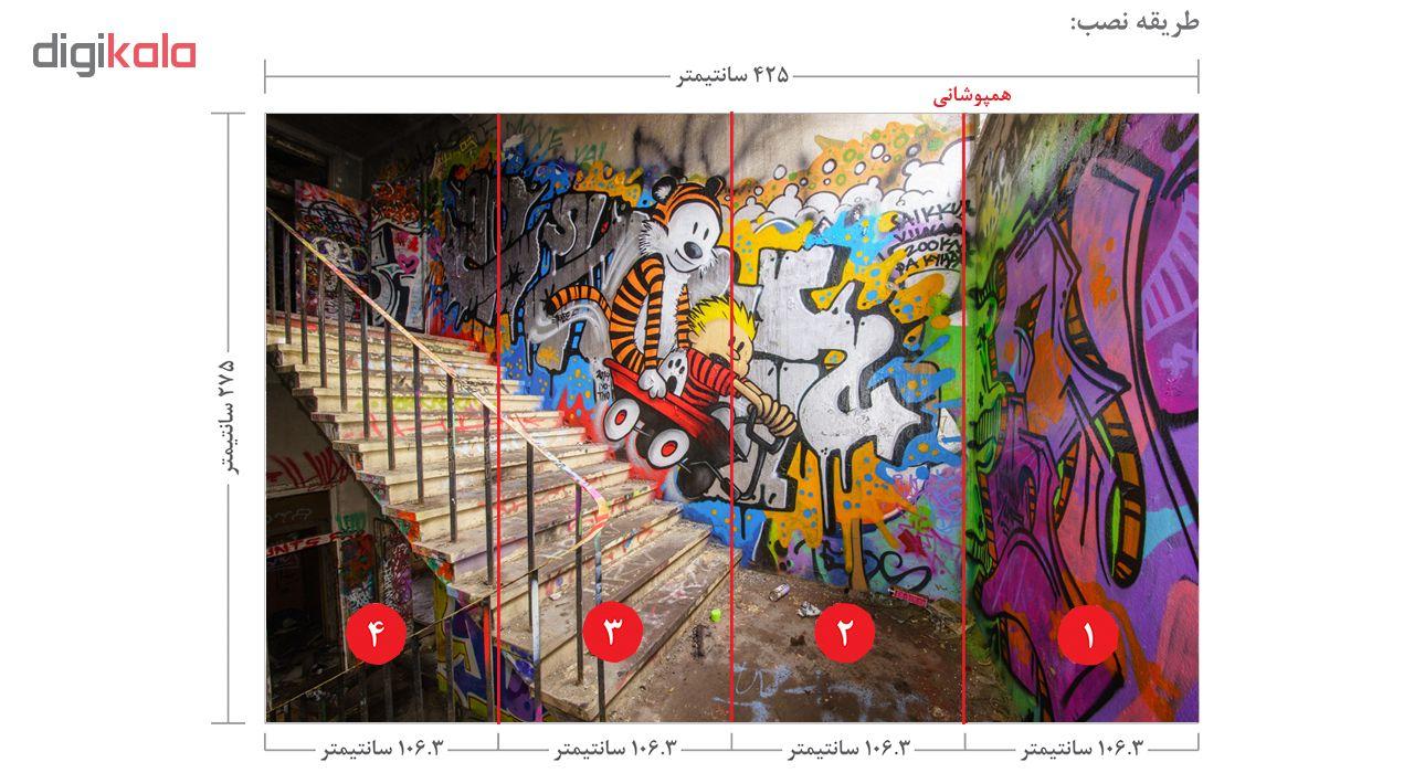پوستر دیواری سه بعدی طرح پله کد ARTS484