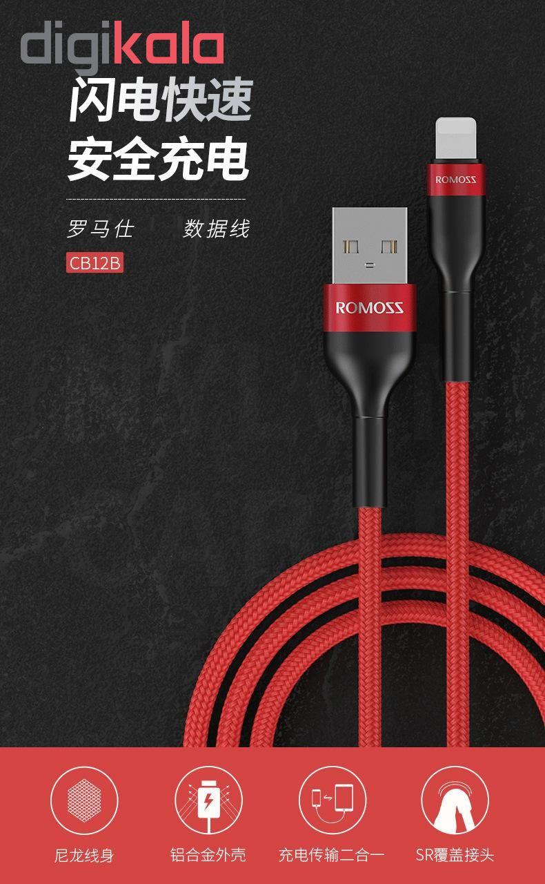 کابل تبدیل USB به لایتنینگ روموس مدل CB12B طول 1 متر main 1 7