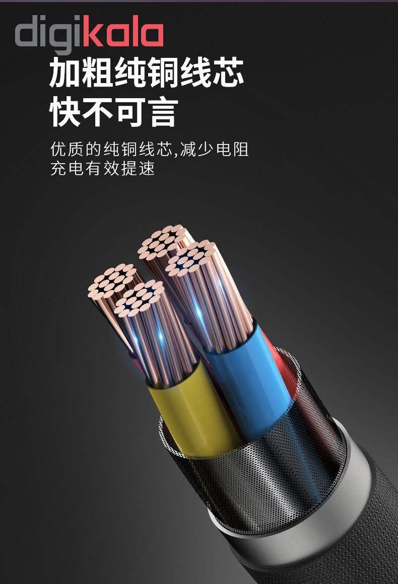 کابل تبدیل USB به لایتنینگ روموس مدل CB12B طول 1 متر main 1 9