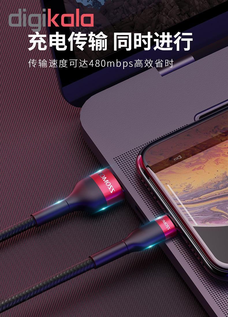 کابل تبدیل USB به لایتنینگ روموس مدل CB12B طول 1 متر main 1 12