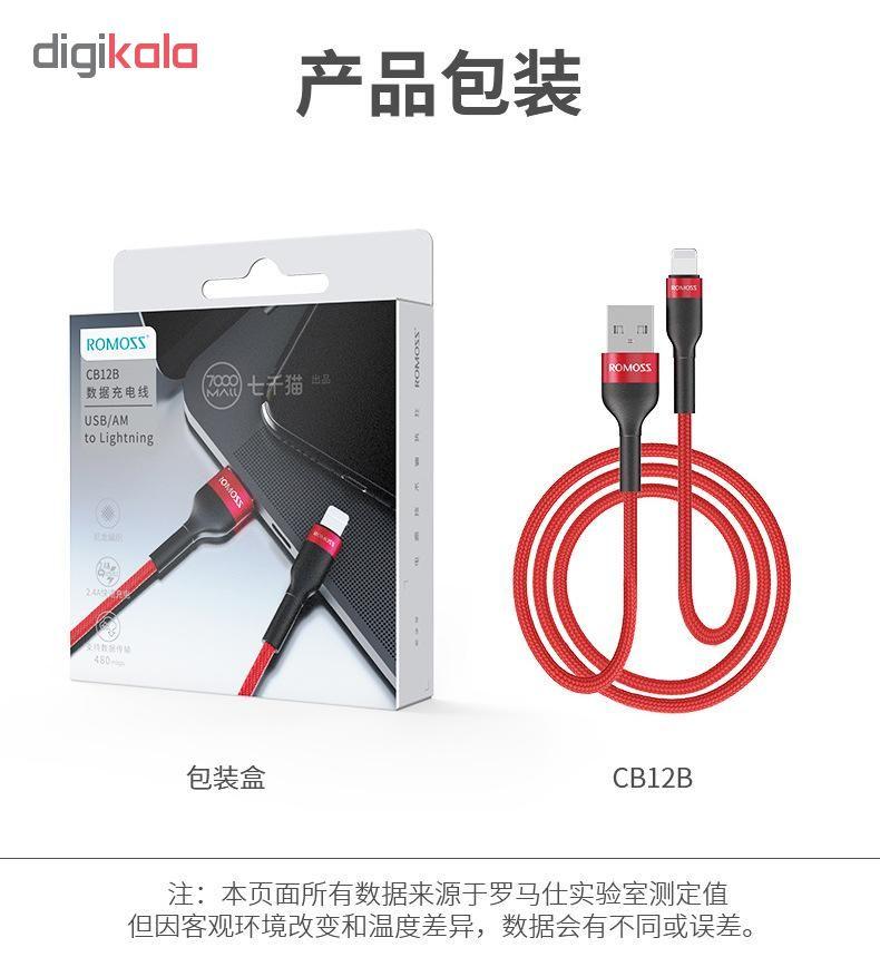 کابل تبدیل USB به لایتنینگ روموس مدل CB12B طول 1 متر main 1 13