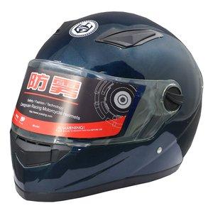 کلاه کاسکت سابرینا مدل DRKBLU05