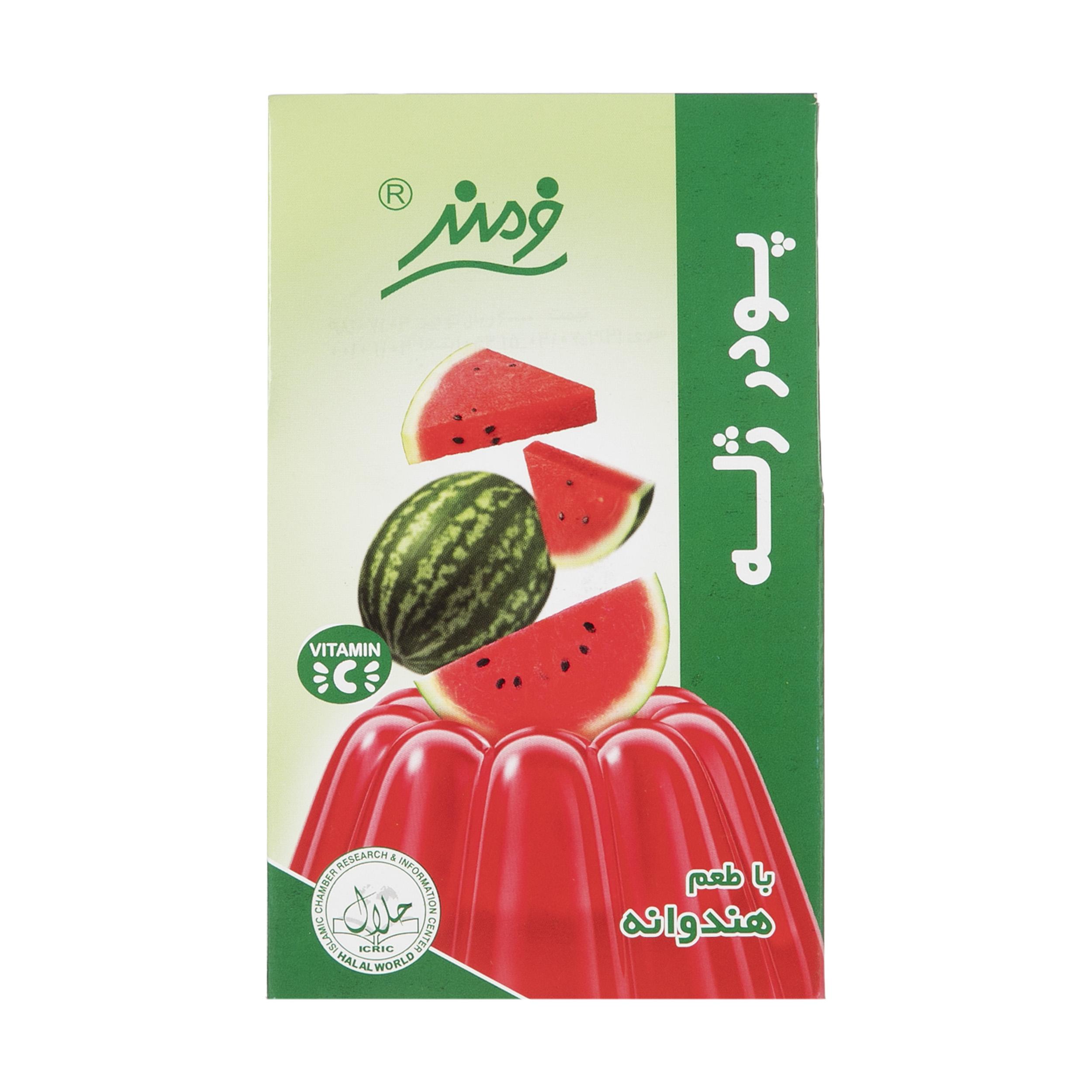 پودر ژله هندوانه فرمند مقدار 100 گرم