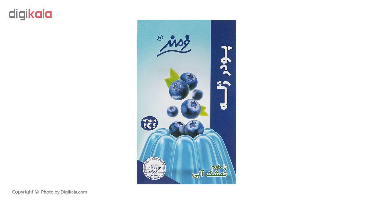 پودر ژله تمشک آبی فرمند مقدار 100 گرم