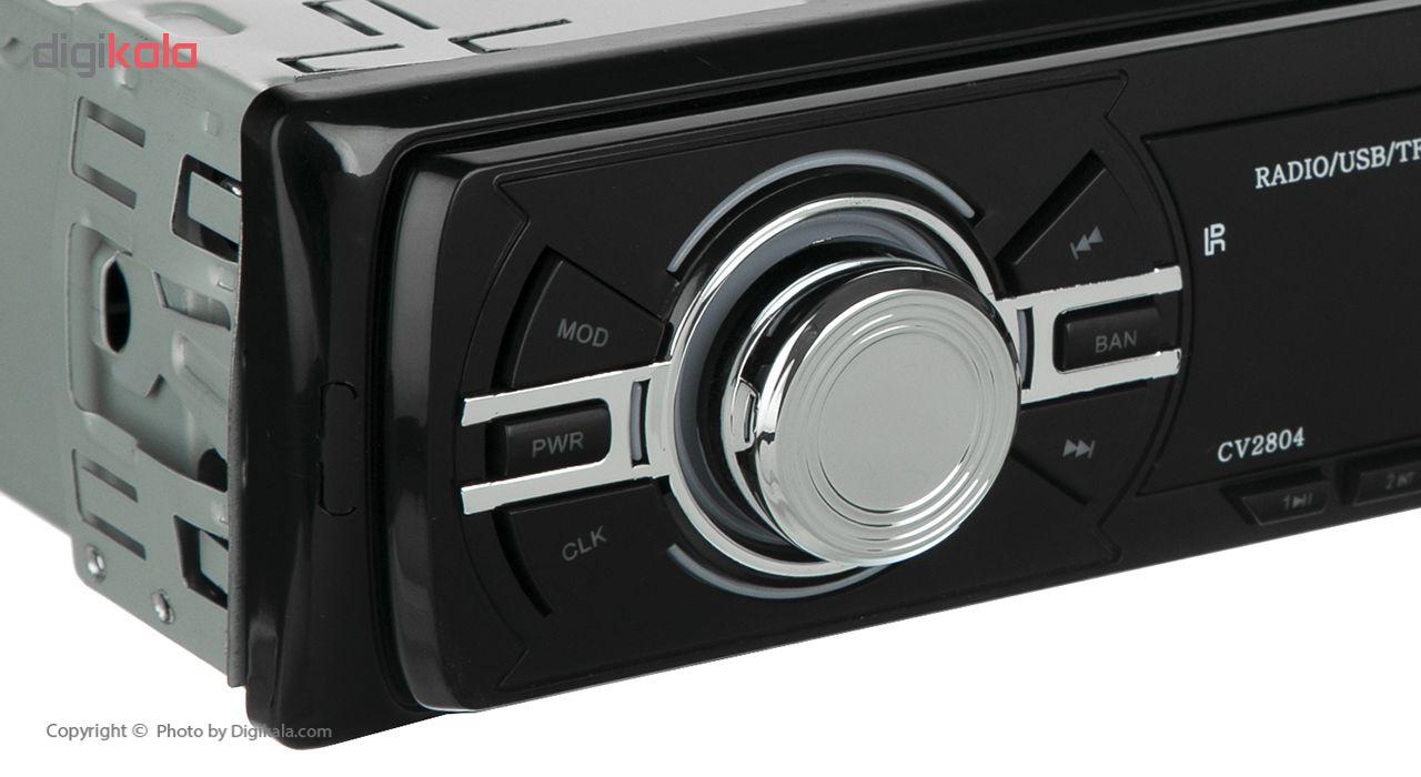 پخش کننده خودرو مکسیدر مدل CV2804