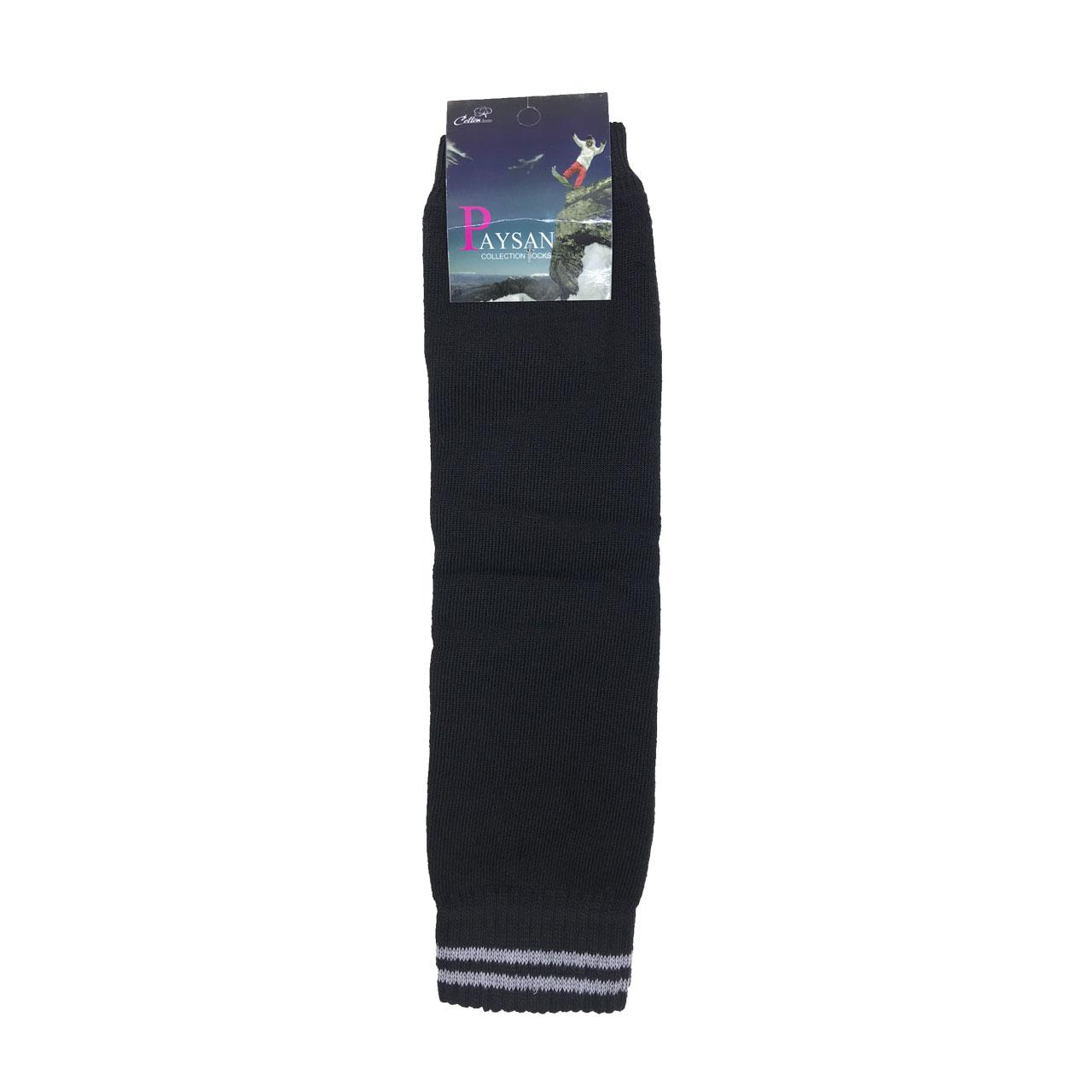 ساق دست زنانه پایسان مدل LD-45