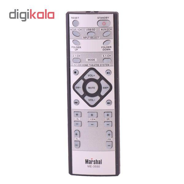 خرید اینترنتی ریموت کنترل مارشال کد 3550 اورجینال