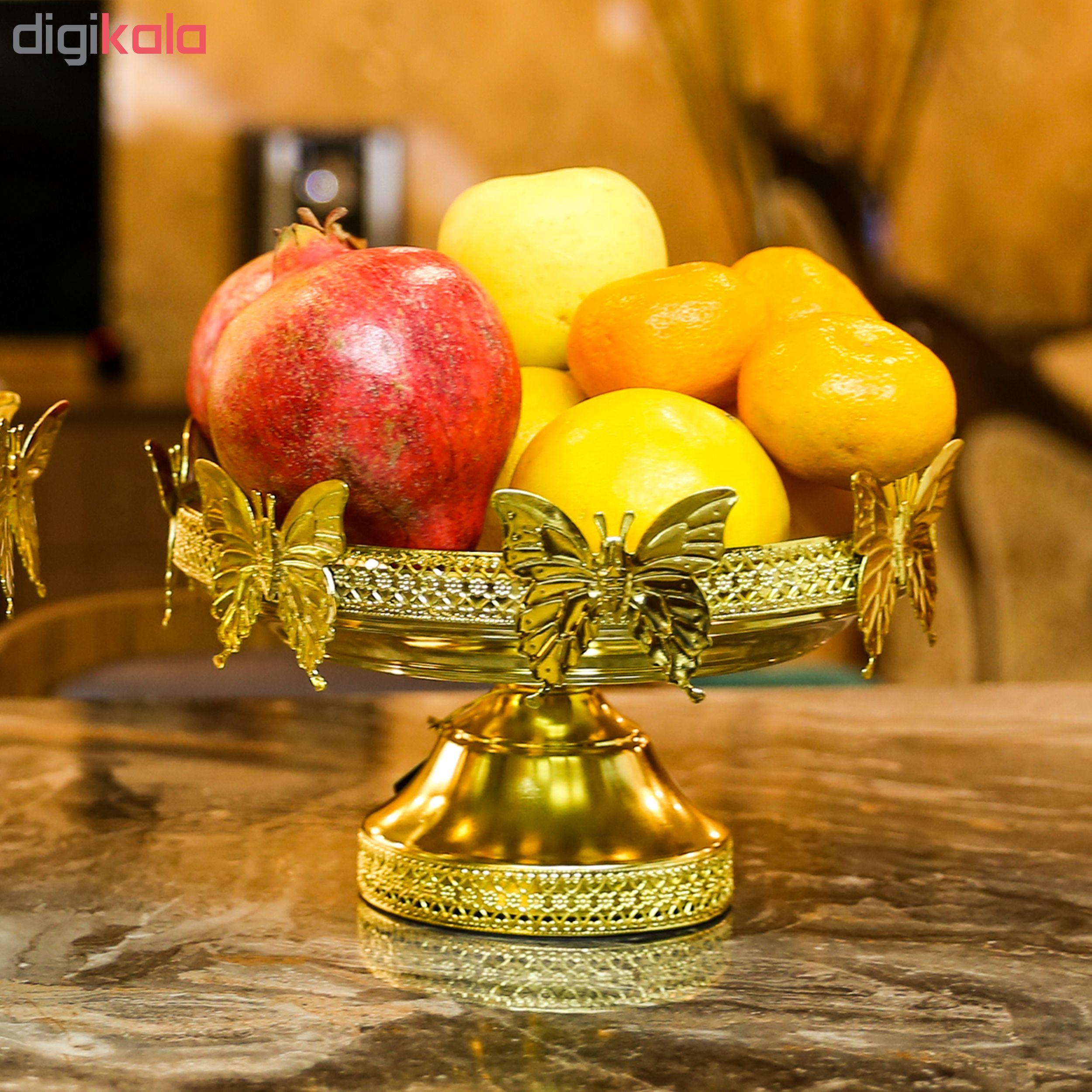 میوه خوری مدل GO01BUTL