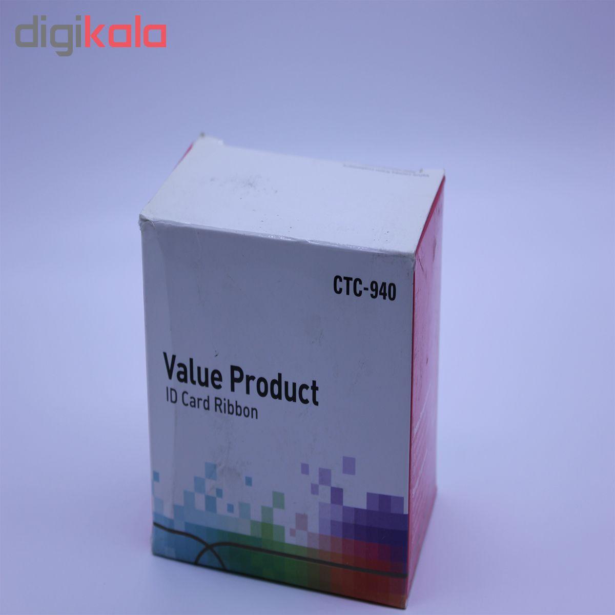 قیمت                      ریبون رنگی پرینتر کارت  مدل CTC-940