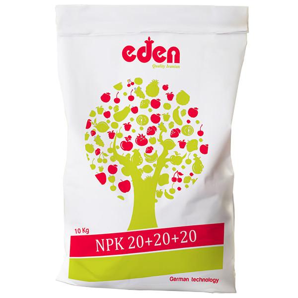 کود کامل ادن مدل NPK 20-20-20 وزن 10 کیلوگرم