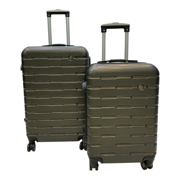 مجموعه دو عددی چمدان مدل  MH4