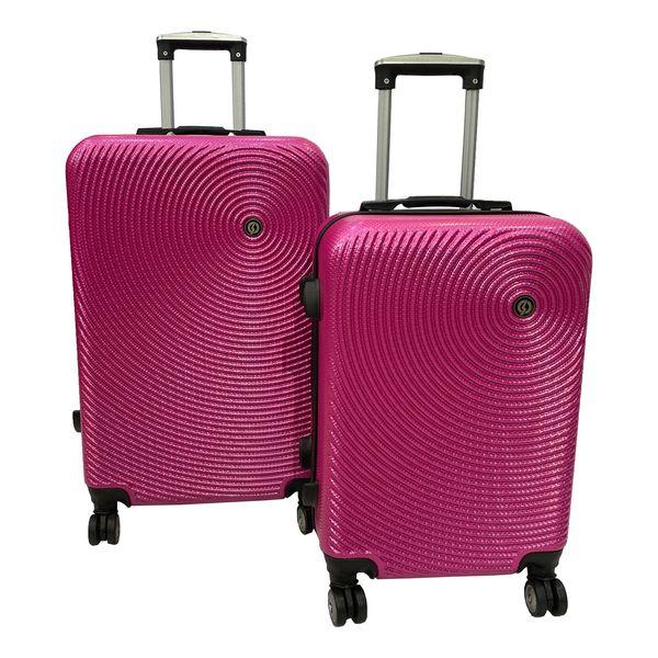 مجموعه دو عددی چمدان مدل  MH5
