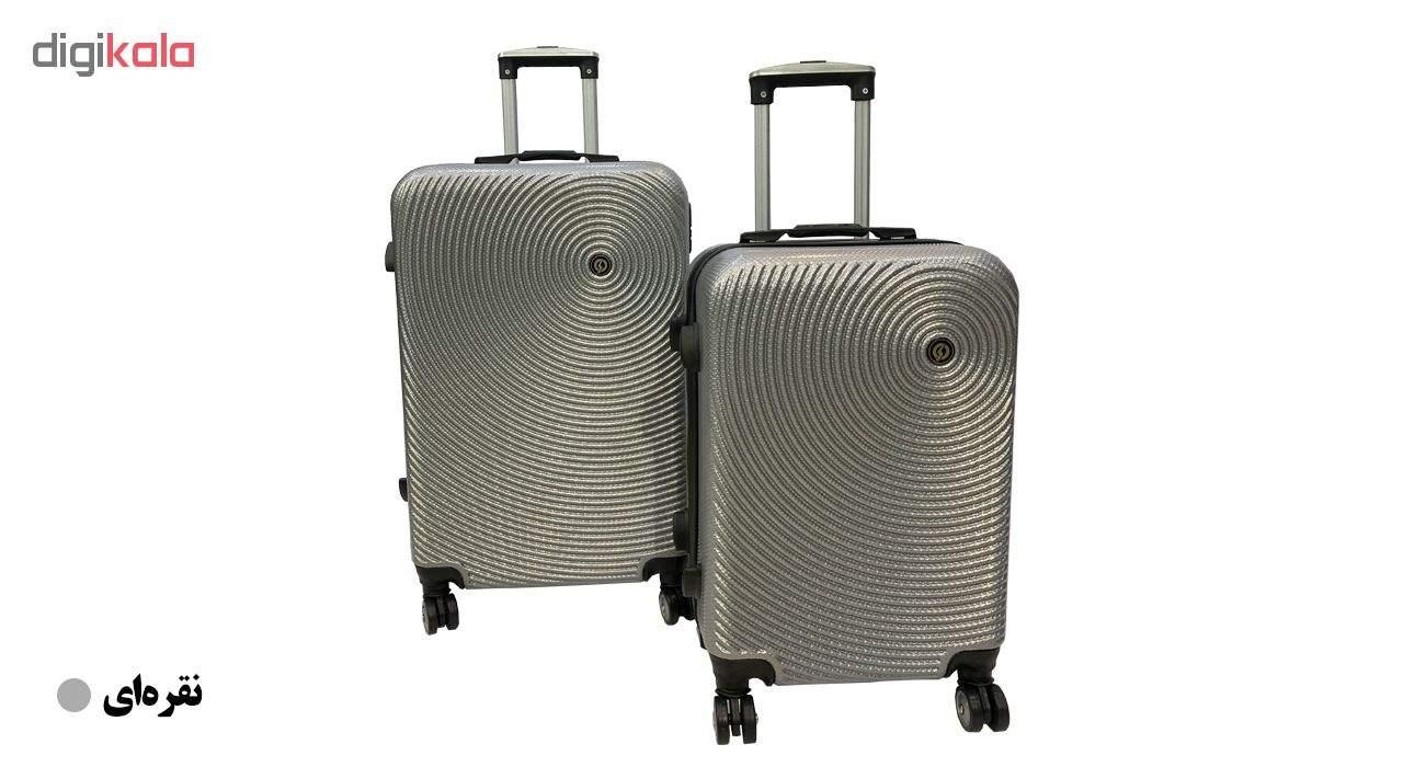 مجموعه دو عددی چمدان مدل  MH5 main 1 1