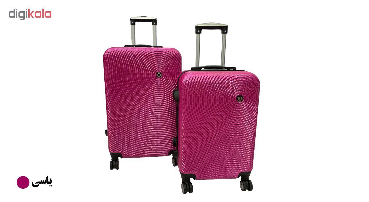 مجموعه دو عددی چمدان مدل  MH5 main 1 2