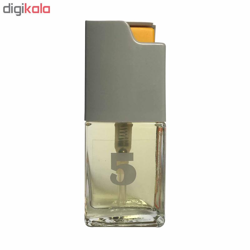 عطر جیبی مردانه بیک شماره 5 حجم 7.5 میلی لیتر