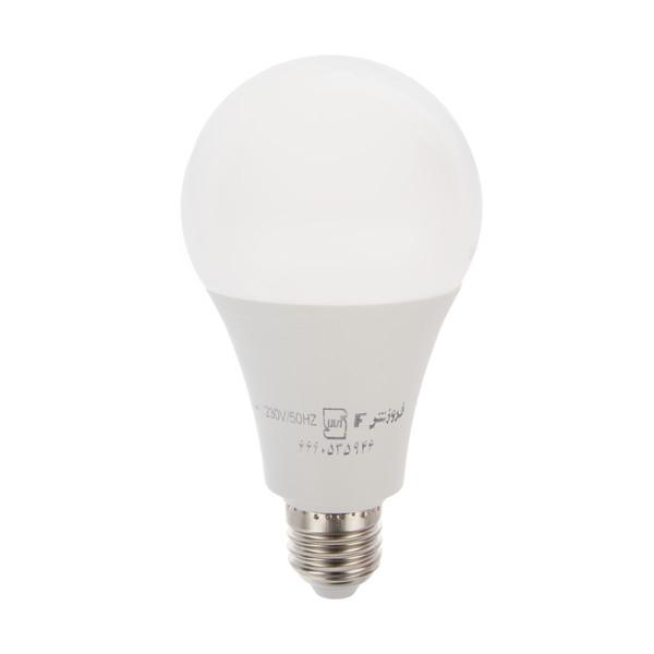 لامپ ال ای دی 20 وات فروزش مدل MKH-20 پایه E27