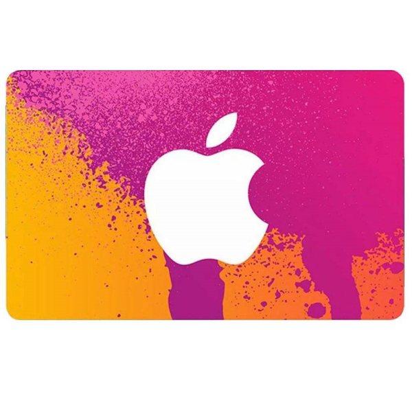 کارت اپل آیدی بدون اعتبار اولیه مدل ID0A بسته 50 عددی