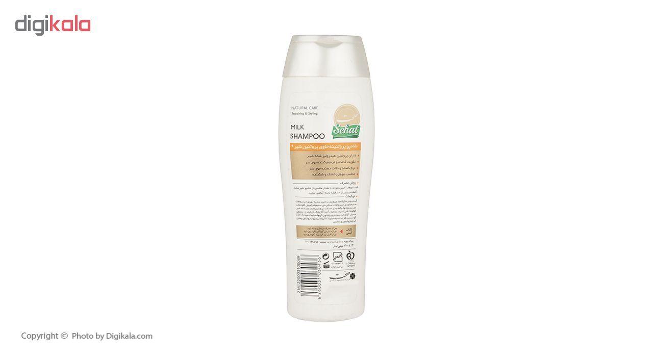شامپو پروتئینه صحت مدل Milk Shampoo حجم 300 میلی لیتر main 1 2