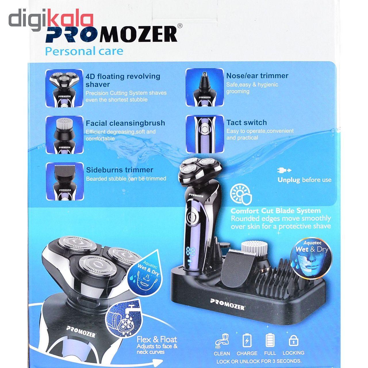 مجموعه اصلاح موی صورت و سر پروموزر مدل MZ2026 main 1 6