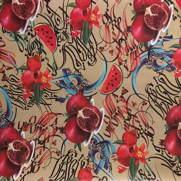کاغذ کادو طرح گل و انار بسته 5 عددی