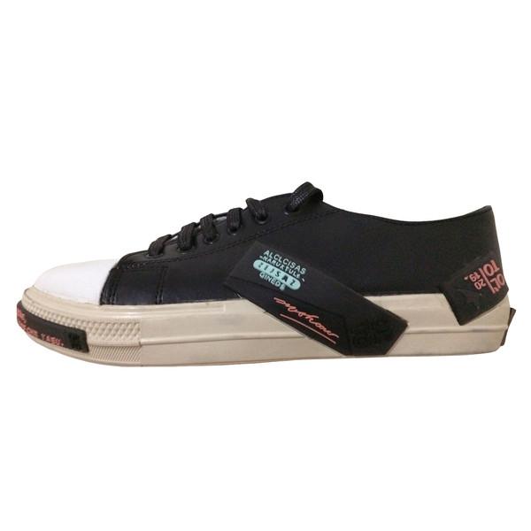 کفش راحتی مدل ms