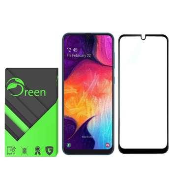 محافظ صفحه نمایش گرین مدل FG-001 مناسب برای گوشی موبایل سامسونگ Galaxy A10s