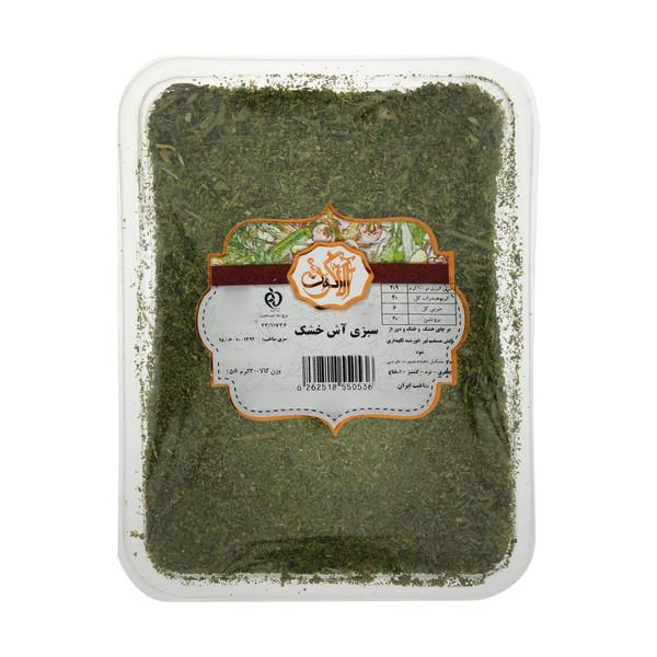 سبزی خشک آش آلاگون مقدار 300 گرم