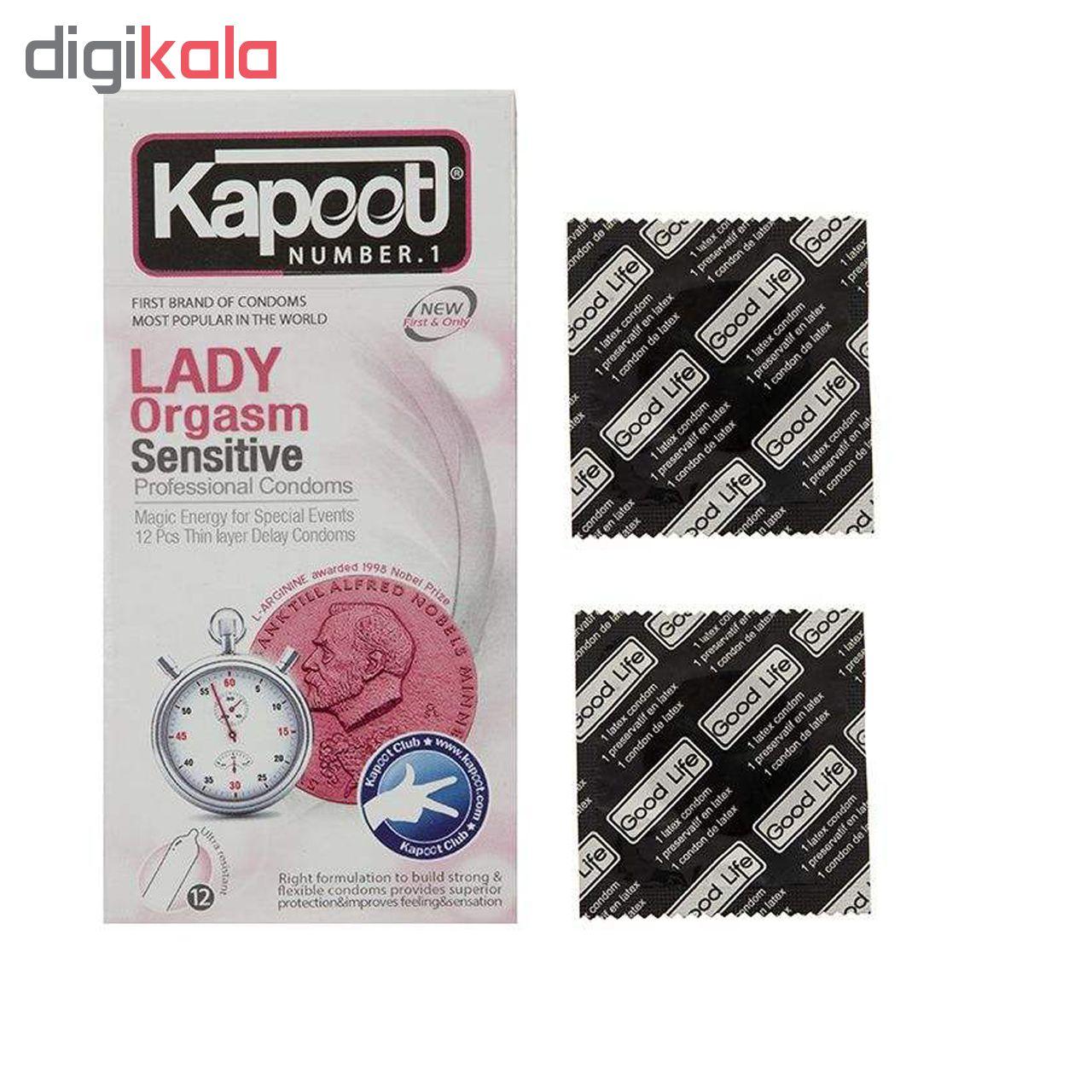 کاندوم کاپوت مدل Lady بسته 12 عددی به همراه کاندوم گود لایف مدل کلاسیک مجموعه 2 عددی