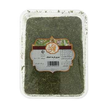 تصویر سبزی خشک قرمه آلاگون مقدار 300 گرم Alagon Dried Ghormeh sabzi Vegetables 300 gr