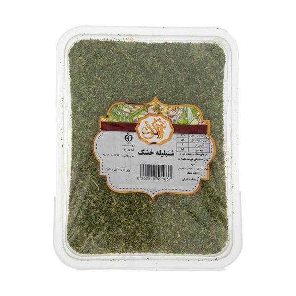سبزی خشک شنبلیله آلاگون مقدار 300 گرم