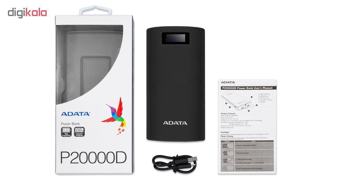 شارژر همراه ای دیتا مدل P20000D ظرفیت 20000 میلی آمپر ساعت main 1 18