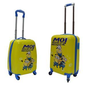 چمدان کودک مدل MOI مجموعه دو عددی