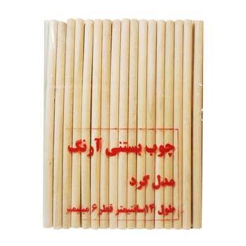چوب بستنی آرنگ کد PP_4002_80 بسته 80 عددی