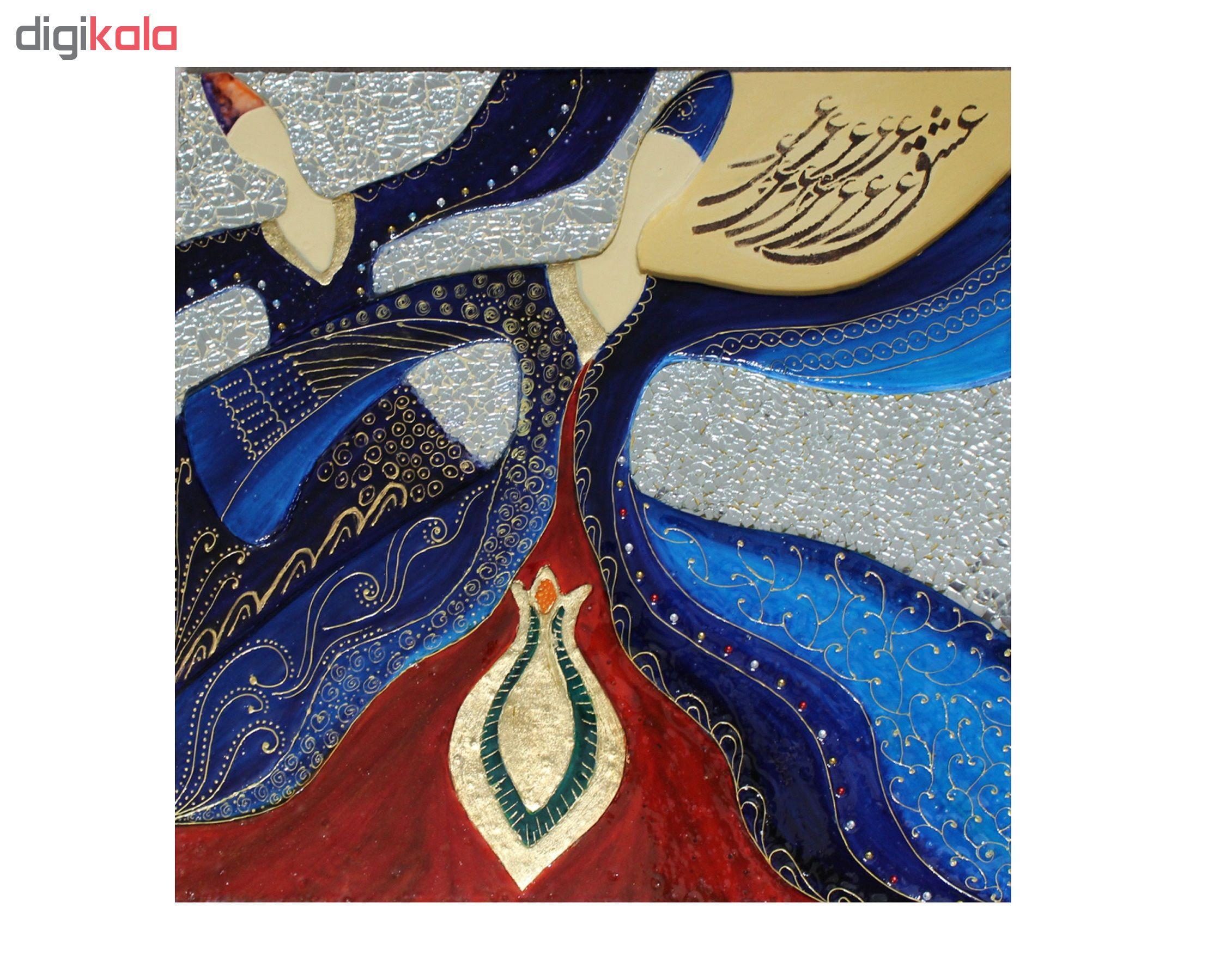 خرید                      تابلو نقاشی طرح رقص سماع کد FM03