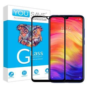 محافظ صفحه نمایش یوسیو مدل JS مناسب برای گوشی موبایل شیائومی Redmi 7